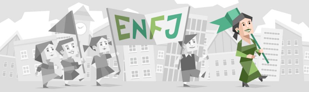 تیپ شخصیتی ENFJ